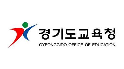경기도교육청, 17일부터 4일간 취업지원센터 홍보관 운영