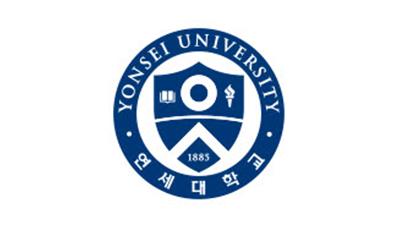 연세대, 대학 내 산학연협력단지 조성사업 선정