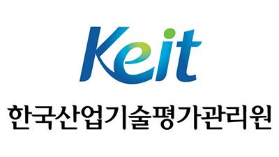 KEIT, 기술혁신전문펀드 1차 4개 운용사 최종 선정