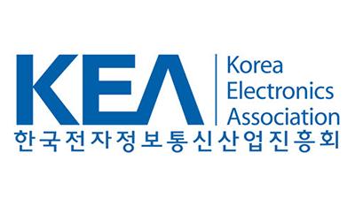 KEA, 25일 AR/VR 특화과정 대학원 공동 입시설명회 개최