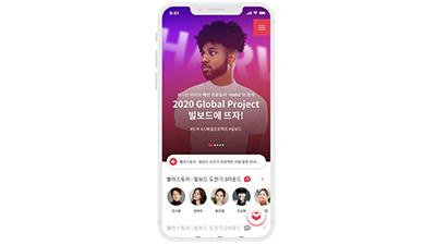 파수, 온라인 콘텐츠 경쟁 플랫폼 '뜨자' 개시
