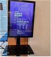 '㈜오늘의 이야기'가 경기도 시흥시와 서울시 강동구 등에서 시범 사업을 진행하는 주력 아이템 마을게시판