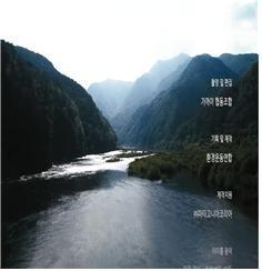 """가까이 협동조합이 촬영 편집한 환경운동연합의 """"걸어서 동강 속으로"""""""