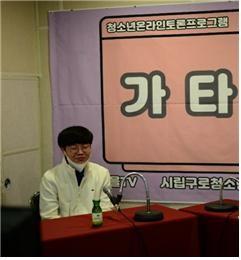 청소년 방송 리허설을 돕는 김영찬씨