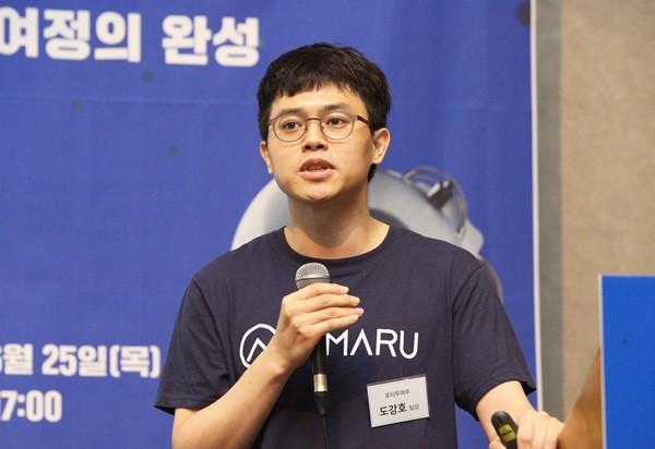 포티투마루(42Maru) 도강호 팀장