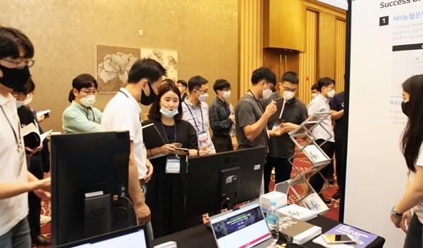 """제 3회 AI 차세대 컨택센터 컨퍼런스(AICC 2020) 성료... """"포스트 코로나 AI 컨택으로"""""""