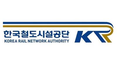 한국철도시설공단, 신재생 에너지산업 육성 '제로에너지 철도역사' 건설 본격 추진