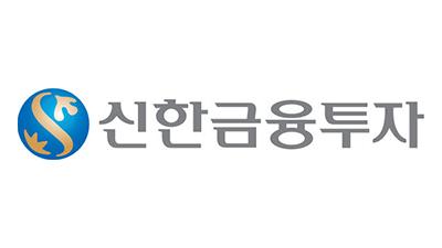 신한금융투자, 하반기 조직 슬림화·디지털 경쟁력 강화