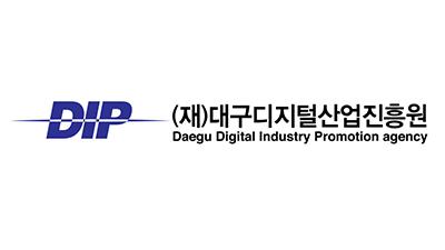 대구디지털산업진흥원, SW기업 경영환경 개선 사업 착수