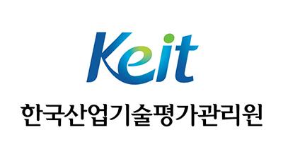 [인사]한국산업기술평가관리원(KEIT)