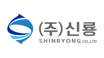 """신룡, 비전검사 기술력으로 증시 입성 도전…""""2022년 상반기 코스닥 상장"""""""
