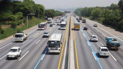 '경부고속도로 50년' 경제발전 원동력에서 디지털혁신 거점으로