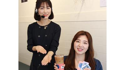 KTCS·KTIS, 114 통해 아이돌 팬들의 이벤트 까페 안내