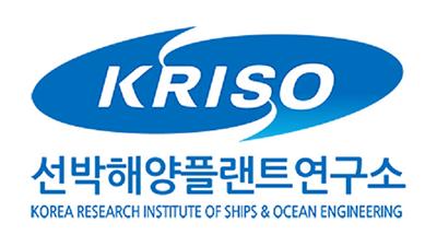 KRISO, '선박 온실가스 배출량 감축' 국제 협력 네트워크 구축
