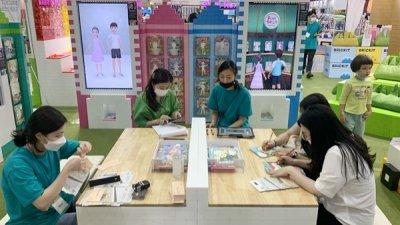 펀토리하우스, 유아교육전에서 신개념 에듀테인먼트 놀이터 소개