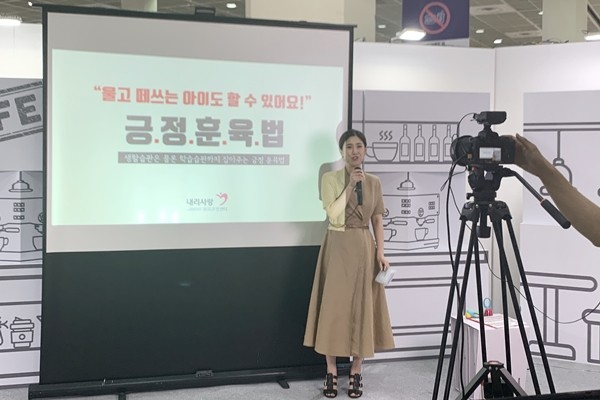 [온페어-유교전] 유아교육전, '현장 오픈 스튜디오 세미나', '언택트 라이브 투어' 진행