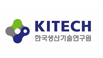 """생기원, '다이캐스팅 스마트공장 플랫폼' 개발…""""AI로 공정 고도화"""""""