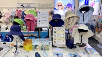 베이비반즈, 유아교육전에서 2020년 여름 시즌 상품 전시