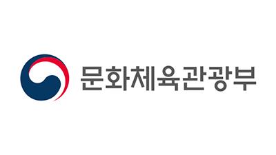 문체부, '코로나19 이후 콘텐츠를 말하다' 토론회 개최
