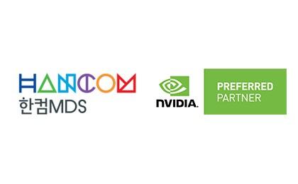 [올쇼TV] 고성능 AI 시스템에 최적화된 'NVIDIA Jetson Xavier NX' 23일 웨비나에서 공개