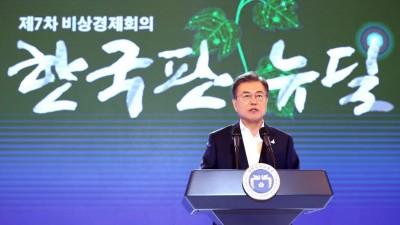 '한국판 뉴딜' 이끄는 지자체…후속 대책 속속 발표