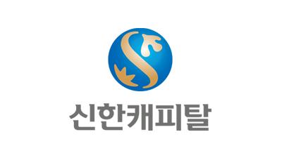 신한캐피탈 로고