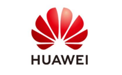 """[올쇼TV] 화웨이와 함께하는 8월 웨비나 시리즈 """"AI 트렌드와 인프라스트럭처"""""""