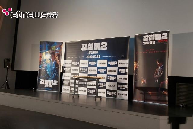 영화 '강철비2: 정상회담'