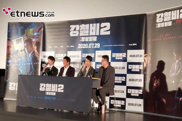영화 '강철비2: 정상회담' 언론시사회 / 사진 : 정지원 기자