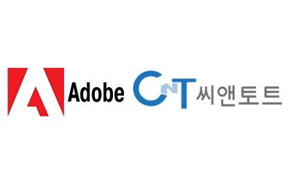 """[올쇼TV] """"Adobe가 만든 전자서명 솔루션 Sign 웨비나"""" 8월 12일 생방송"""