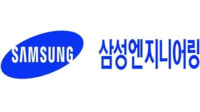 삼성엔지니어링, 말레이시아서 1조원대 EPC 수주 성큼