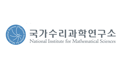 수리연, 5~7일 산업수학 문제해결 워크숍 개최