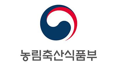 {htmlspecialchars(농식품부, 코엑스서 '친환경유기농무역박람회' 개최)}