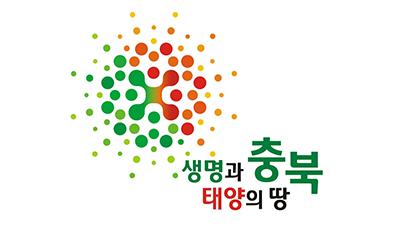충청북도, 스마트시티 챌린지 사업 참여 기업·대학교 모집