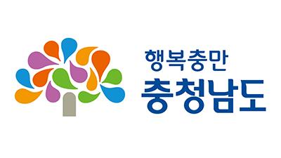 충청남도, 350억원 규모 펀드 조성..중소·벤처기업 육성 지원