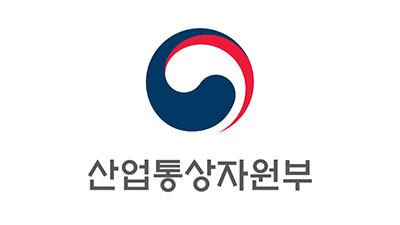 RCEP 회기 간 수석대표 회의 개최