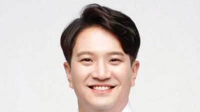 전용기 의원, '악성 댓글 처벌법' 발의