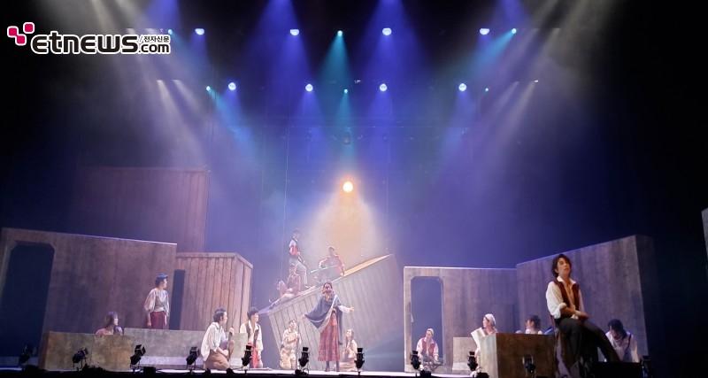 연극 '레미제라블' 초청 시연회 장면 / 사진 : 정지원 기자