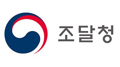 조달청, 신산업분야 융·복합상품 200억원 규모 공급