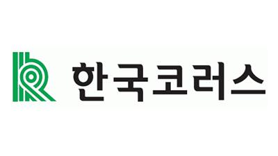 한국코러스, 재스매디컬과 계약..영·유아용 복합 비타민 주사제 판매 및 유통 부여