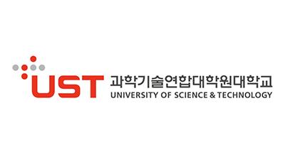 UST, 2021학년도 전기 I-CORE(계약학과) 신입생 모집
