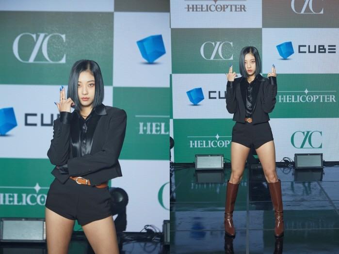CLC 승연. (사진=큐브엔터테인먼트 제공)