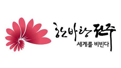전주시·공기업·지역대학, '미래인재 함께 키운다'