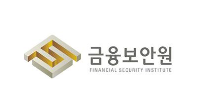 금융보안원, '비식별 처리 프레임워크' ITU-T 국제표준 채택