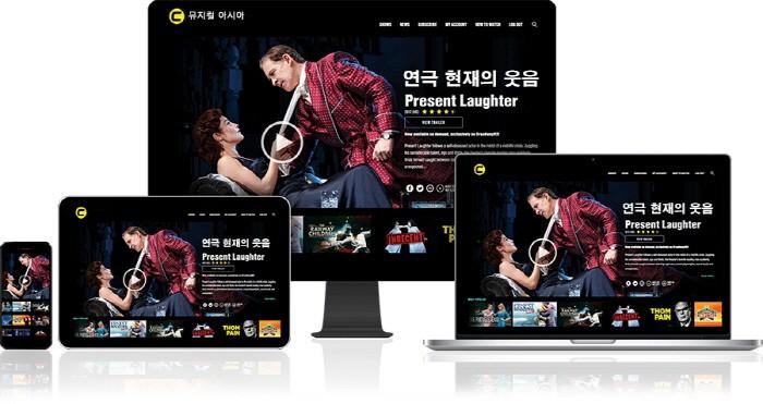 C뮤지컬 아시아가 우선 공개한 뮤지컬 VOD 라인업은 미국 뉴욕 브로드웨이 토니어워드 8개 부분에 노미네이트된 '쉬러브즈미' 등 영미권 작품 12편으로 구성됐다.(제공:C뮤지컬 아시아)