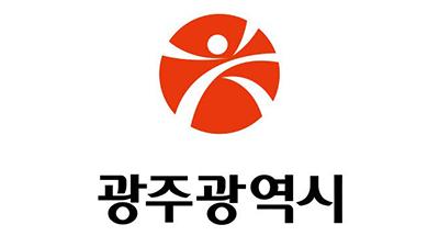 광주시, SNS로 산업별 온라인 투자설명회 개최