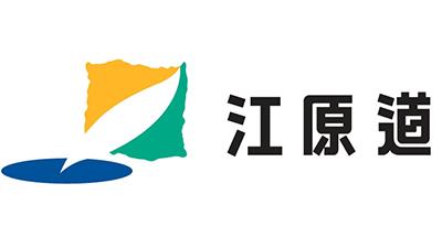 강원도·강원TP, 비대면 화상상담회 통한 북미·중남미 진출 마케팅 참여기업 모집