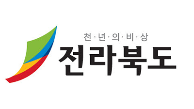 전북도, 공공데이터 뉴딜 기업매칭 지원사업 선정
