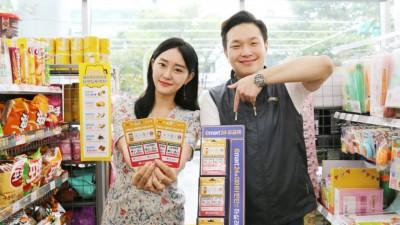 LG헬로비전, 이마트24에서 유심 판매