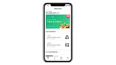 리워드앱 '유캔두' 누적 성공지원금 3억원 돌파